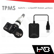 tire-pressure monitoring system internal (TPMS)